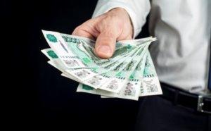 Помощь в получении кредита в короткие сроки,без предоплат.