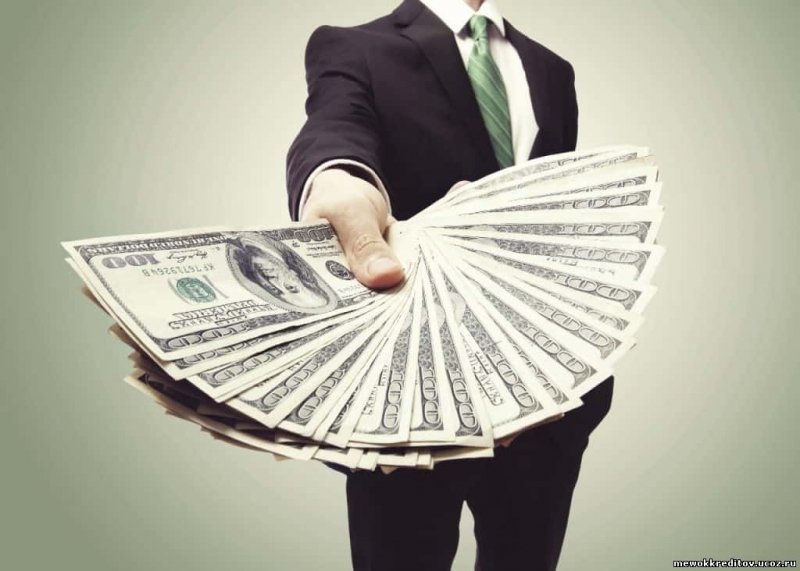 Гарантированная помощь в получении кредита с плохой ки и долгами.