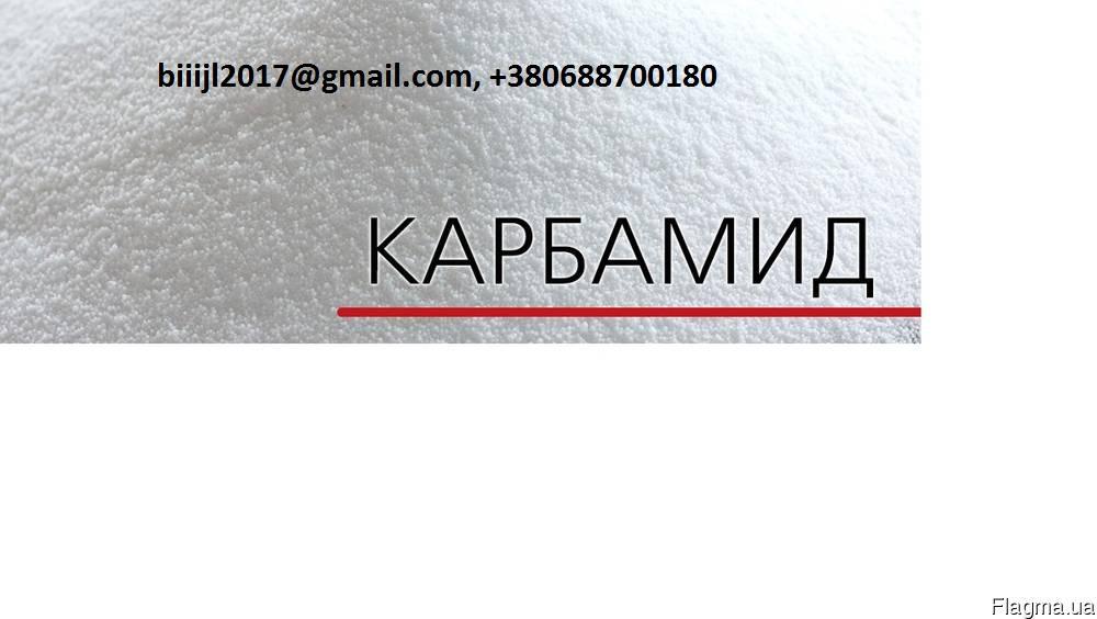 Продам по Украине, на экспорт Карбамид,  МАР, DAP, селитра, аммофос, NPK.