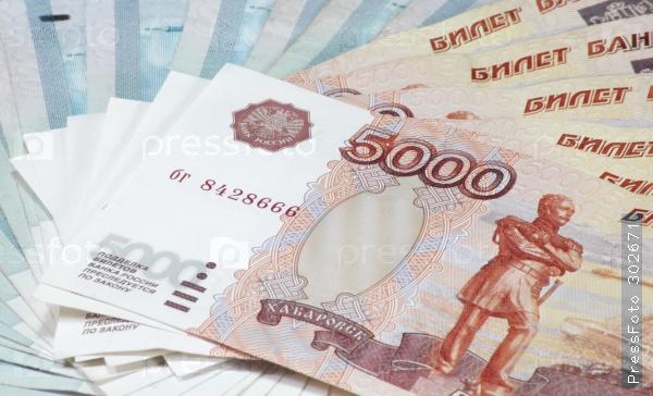 Кредит наличными до 4 000 000р заемщикам с хорошей и плохой КИ