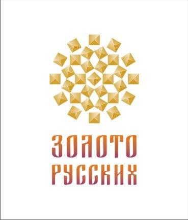 Ювелирные изделия от Золото Русских