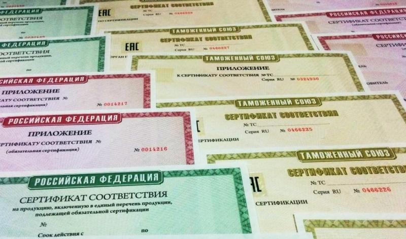 Сертификация и декларирование продукции по ГОСТ Р и ТР ТС