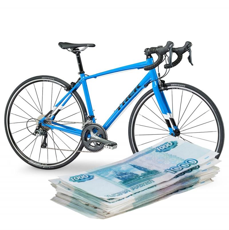 Оценка и выкуп велосипедов