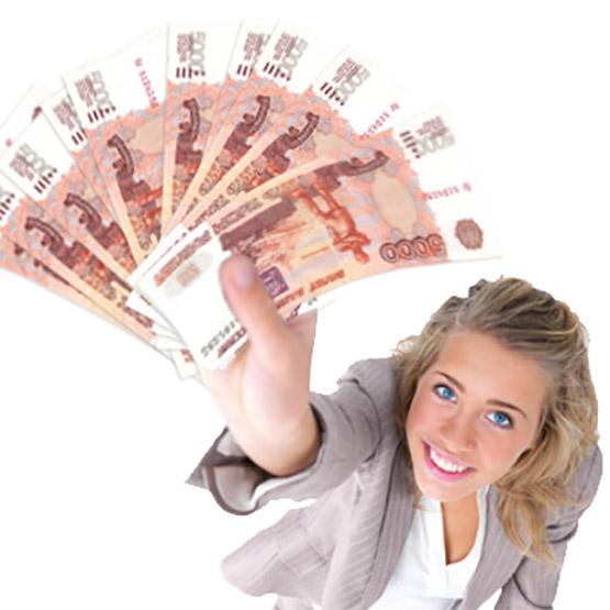 Оформление кредита без отказа. Сумма до 5 000 000 рублей.