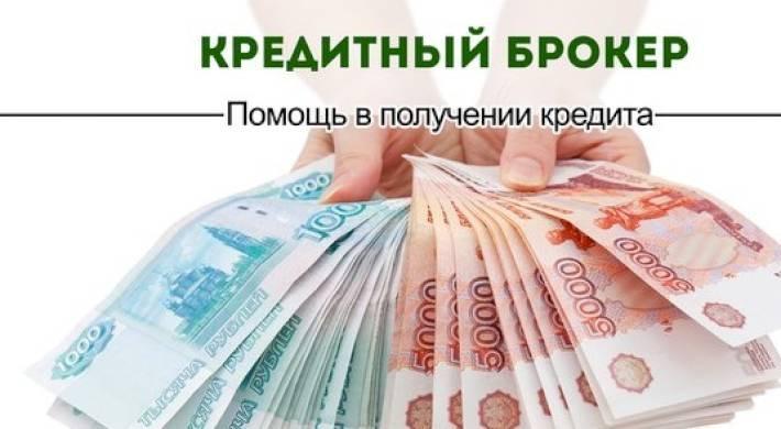 Нужны деньги Отказы в кредите Это поправимо.